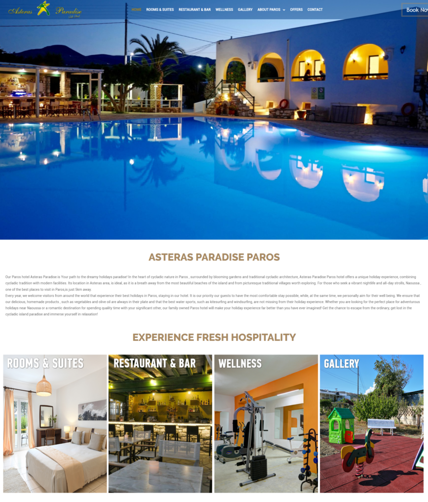 asteras paradise website