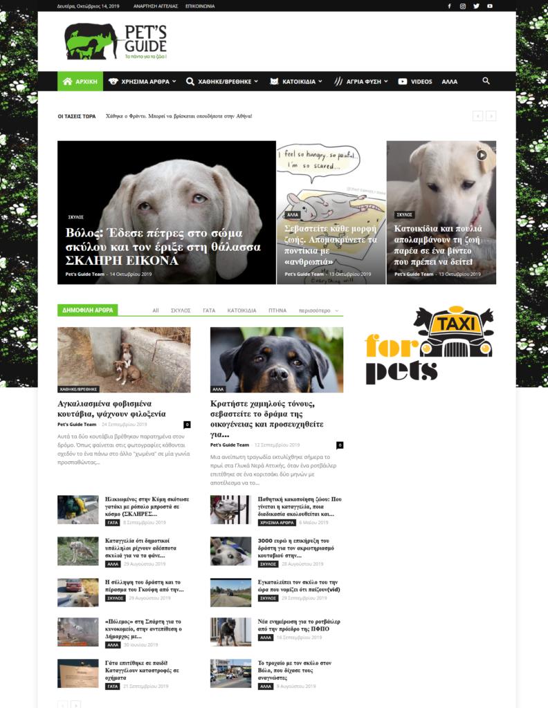 pets guide website